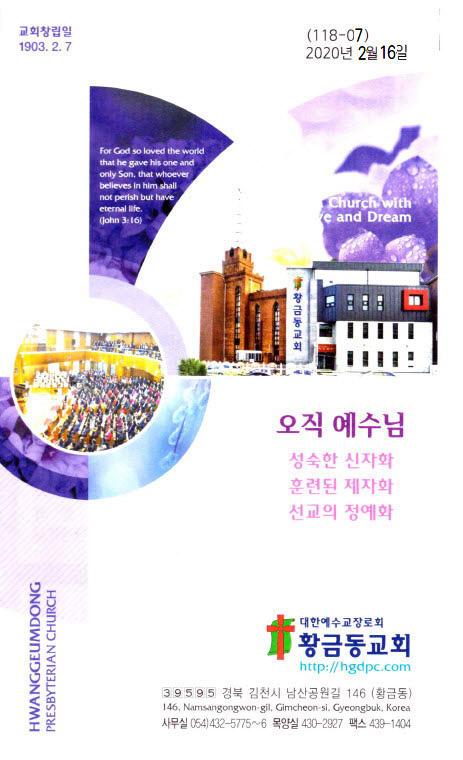 교회주보20021601.jpg